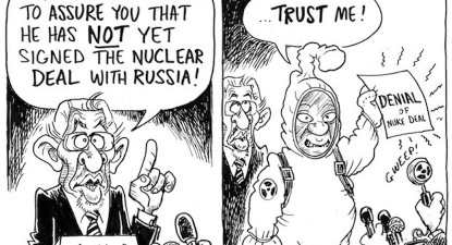 How world sees SA: Nuclear power plan defeat just a temporary set-back for Zupta