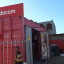 Vodacom_Joe_Slovo_Slider