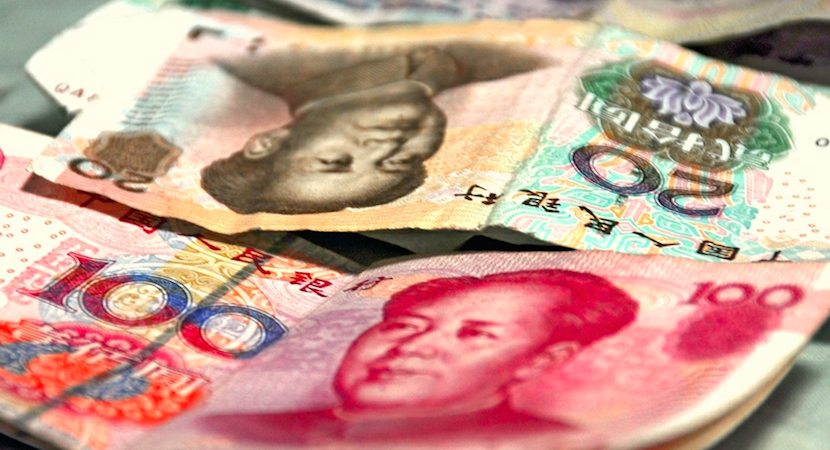 $1.6tn War Chest – China's largest policy bank takes aim at overseas resources