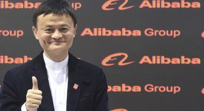 Lessons from Alibaba: Think South African, like they think Chinese