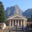 UCT Jammie steps