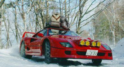 MUST WATCH: Alpine camping in a Ferrari F40
