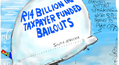Gigaba vs Matjila: The scramble for pensioner funds – seeks $7.6bn SOE bailout