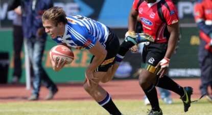 Western Province buy their own trophy as Currie Cup qualifiers lack sponsor, prize money
