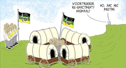 Make or break. ANC elective conference; start rebuilding or slide-on downhill
