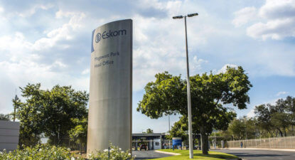 Eskom's golden silence allows outside experts to quantify its massive debt