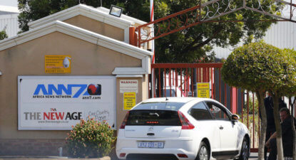 MultiChoice-ANN7 fiasco: Business Leadership South Africa 'gravely concerned'.