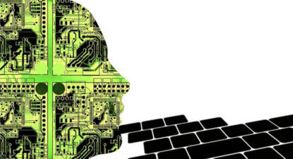 Seeking the world's new artificial intelligence gorilla – maybe born in the RSA?