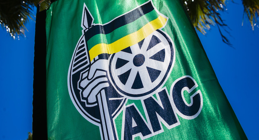 ANC signage sits on a banner during the party's 54th national conference.