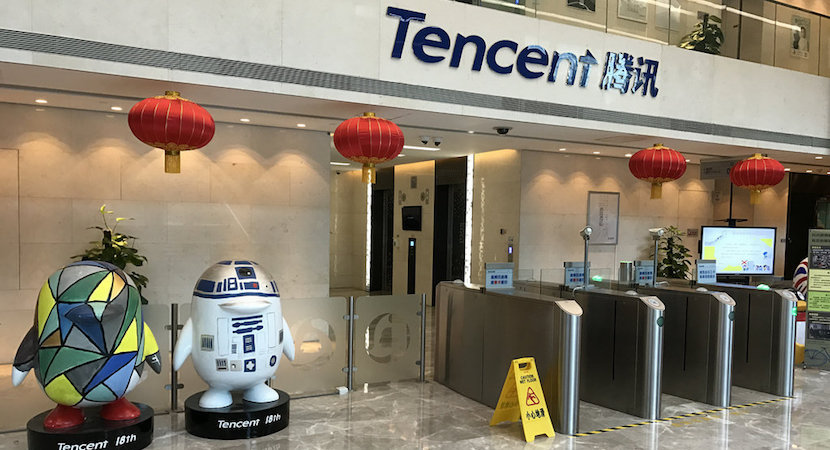 Tencent Offices, Shenzhen, China.