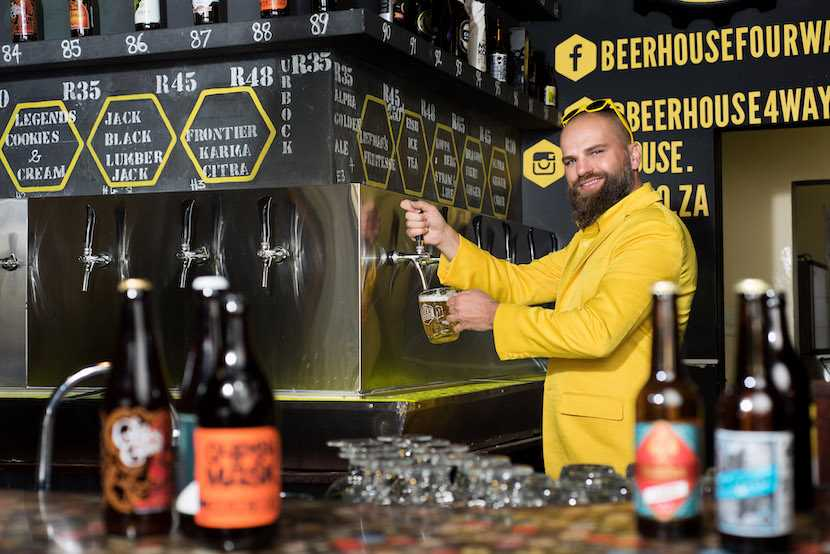Beerhouse, crowdfunding campaign